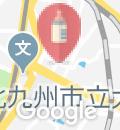 小倉南区役所(2F)の授乳室情報