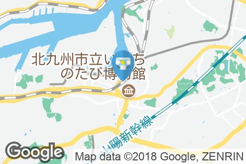 スペースワールド駅(1F)のオムツ替え台情報