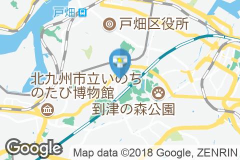 コメダ珈琲店 北九州鞘ヶ谷店(1F)のオムツ替え台情報