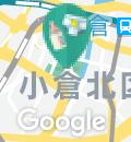小倉北区親子ふれあいルーム(小倉北区役所8階)