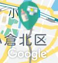 小倉昭和館の授乳室・オムツ替え台情報