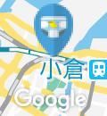 西小倉駅(改札内)のオムツ替え台情報