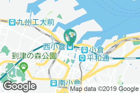 西小倉駅(改札内)の授乳室・オムツ替え台情報