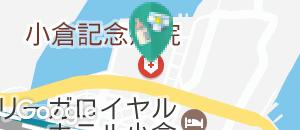 小倉記念病院(1F)の授乳室・オムツ替え台情報