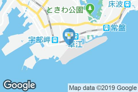 株式会社丸喜 ウエスタまるき空港通り店のオムツ替え台情報