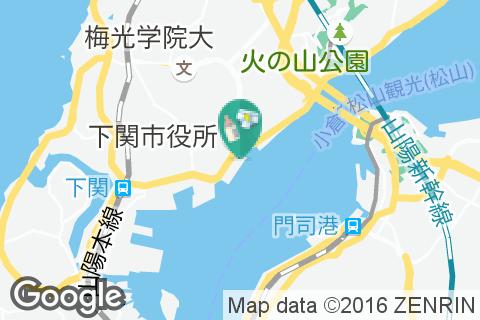 下関市立しものせき水族館 海響館(2F)の授乳室・オムツ替え台情報