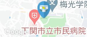 下関市体育館(1F)のオムツ替え台情報