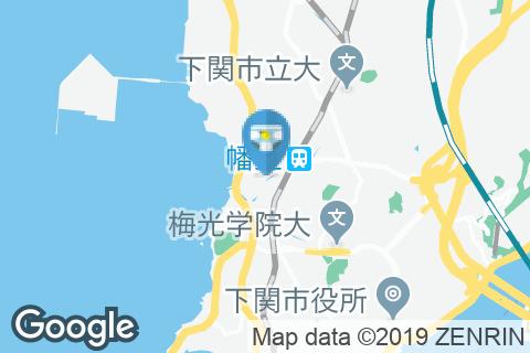 クスリ岩崎チェーン下関武久店のオムツ替え台情報