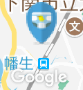 無添くら寿司 下関山の田店のオムツ替え台情報