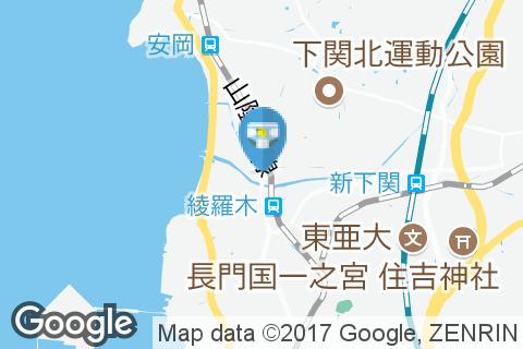 コメダ珈琲店 下関綾羅木店のオムツ替え台情報