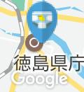 徳島グランヴィリオホテルのオムツ替え台情報