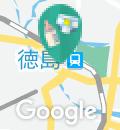 徳島市役所 福祉事務所子育て支援課子育て安心ステーションの授乳室・オムツ替え台情報