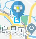 徳島駅(改札外)のオムツ替え台情報
