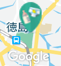 徳島中央公園の授乳室・オムツ替え台情報