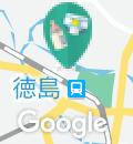 徳島市立体育館の授乳室・オムツ替え台情報