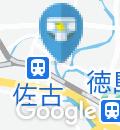 キョーエイ 三ツ合橋店(1F)のオムツ替え台情報