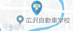 あらたえの湯田宮店のオムツ替え台情報