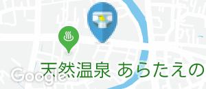 タカラスタンダード株式会社 徳島ショールーム(1F)のオムツ替え台情報