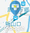 新山口駅(1F)のオムツ替え台情報
