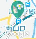 新山口駅北口観光案内所の授乳室・オムツ替え台情報