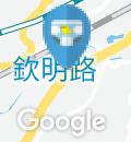 玖珂PA (上り)(1F)のオムツ替え台情報