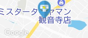 オートバックス 観音寺店(1F)のオムツ替え台情報
