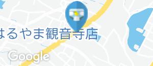 かなくま餅(1F)のオムツ替え台情報