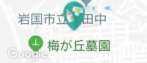 岡山医院の授乳室・オムツ替え台情報