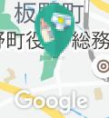 板野町歴史文化公園の授乳室・オムツ替え台情報