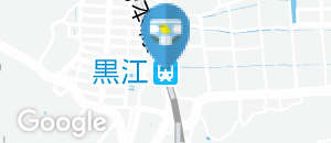 黒江駅(改札内)のオムツ替え台情報