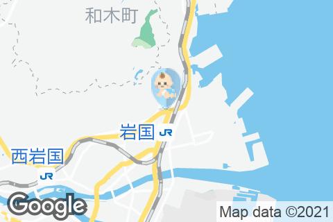 ガスト 岩国店(から好し取扱店)