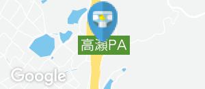 高瀬パーキングエリア(下り線 多機能トイレ)のオムツ替え台情報