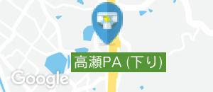高瀬パーキングエリア(上り)のオムツ替え台情報