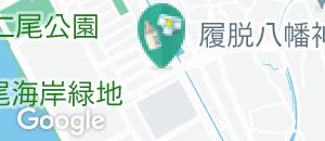 仁尾町児童館の授乳室・オムツ替え台情報