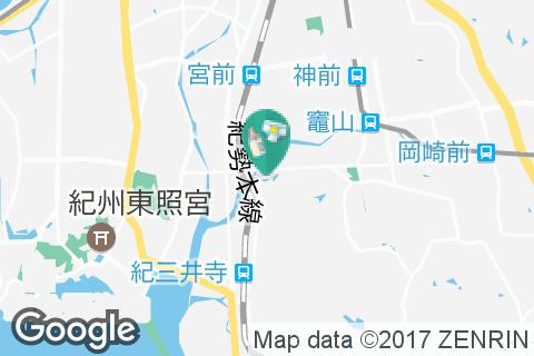 和歌山市南保健センター(1F)の授乳室・オムツ替え台情報