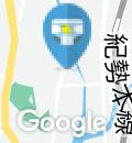 ツルハドラッグ和歌山塩屋店(1F)のオムツ替え台情報