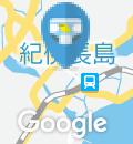 オークワ・紀伊長島店(1F)のオムツ替え台情報