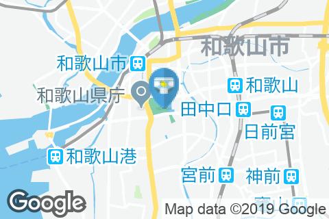 和歌山公園動物園(1F)のオムツ替え台情報