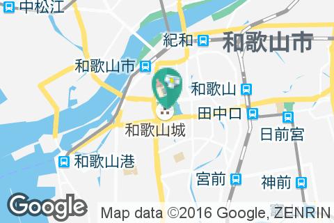 和歌山公園の授乳室・オムツ替え台情報