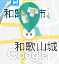 和歌山城天守閣の授乳室・オムツ替え台情報
