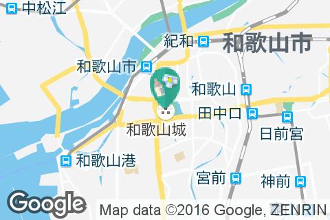 和歌山城の授乳室・オムツ替え台情報
