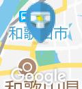 和歌山市役所(14F)のオムツ替え台情報