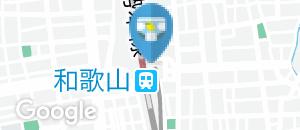 JR西日本 和歌山駅(改札内)のオムツ替え台情報