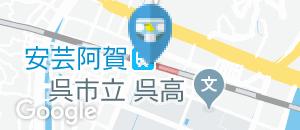 安芸阿賀駅(改札外)のオムツ替え台情報