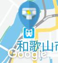 和歌山市駅(改札内)のオムツ替え台情報