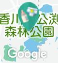 公渕森林公園の授乳室・オムツ替え台情報