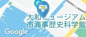 呉中央桟橋ターミナルのオムツ替え台情報