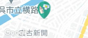 ほけんの窓口 呉広店(1F)の授乳室・オムツ替え台情報