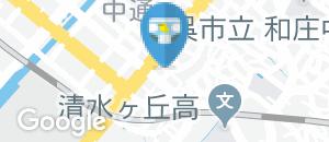 ウォンツ 呉四ツ道路店のオムツ替え台情報