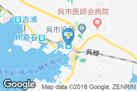 呉駅(改札外)のオムツ替え台情報